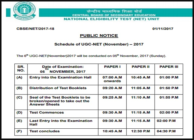 UGC NET 2017 Exam Schedule