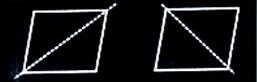 Two Lines Of Symmetry-Rhombus