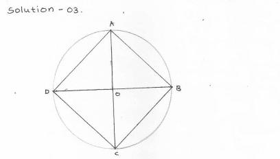 C:\Users\user\Documents\RD Sharma\RD Sharma - PDF\Class 6\Done\14 - Circles\Circles - 4.png