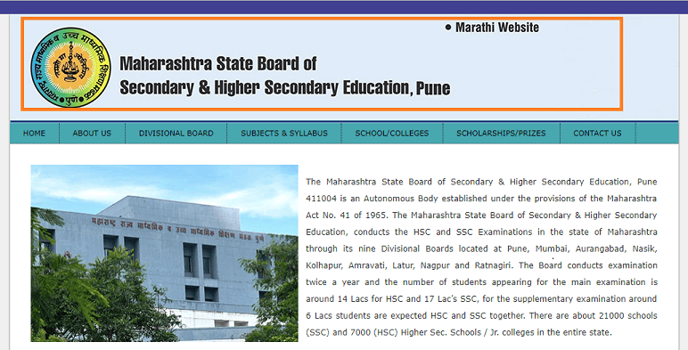Maharashtra HSC Board Hall Ticket 2019
