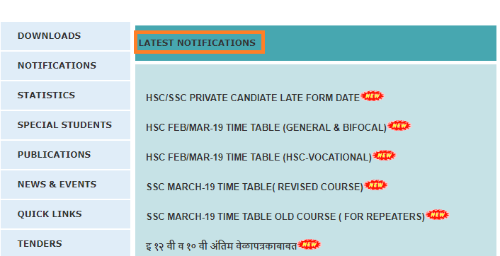How to Download Maharashtra SSC Time Table 2019