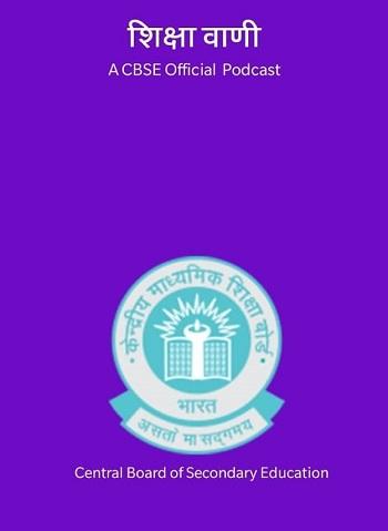 Screenshot: Shiksha Vani- Landing Page