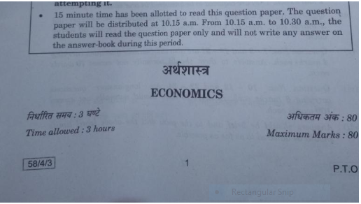 CBSE Class 12 Economics Paper 2019 Analysis and Review
