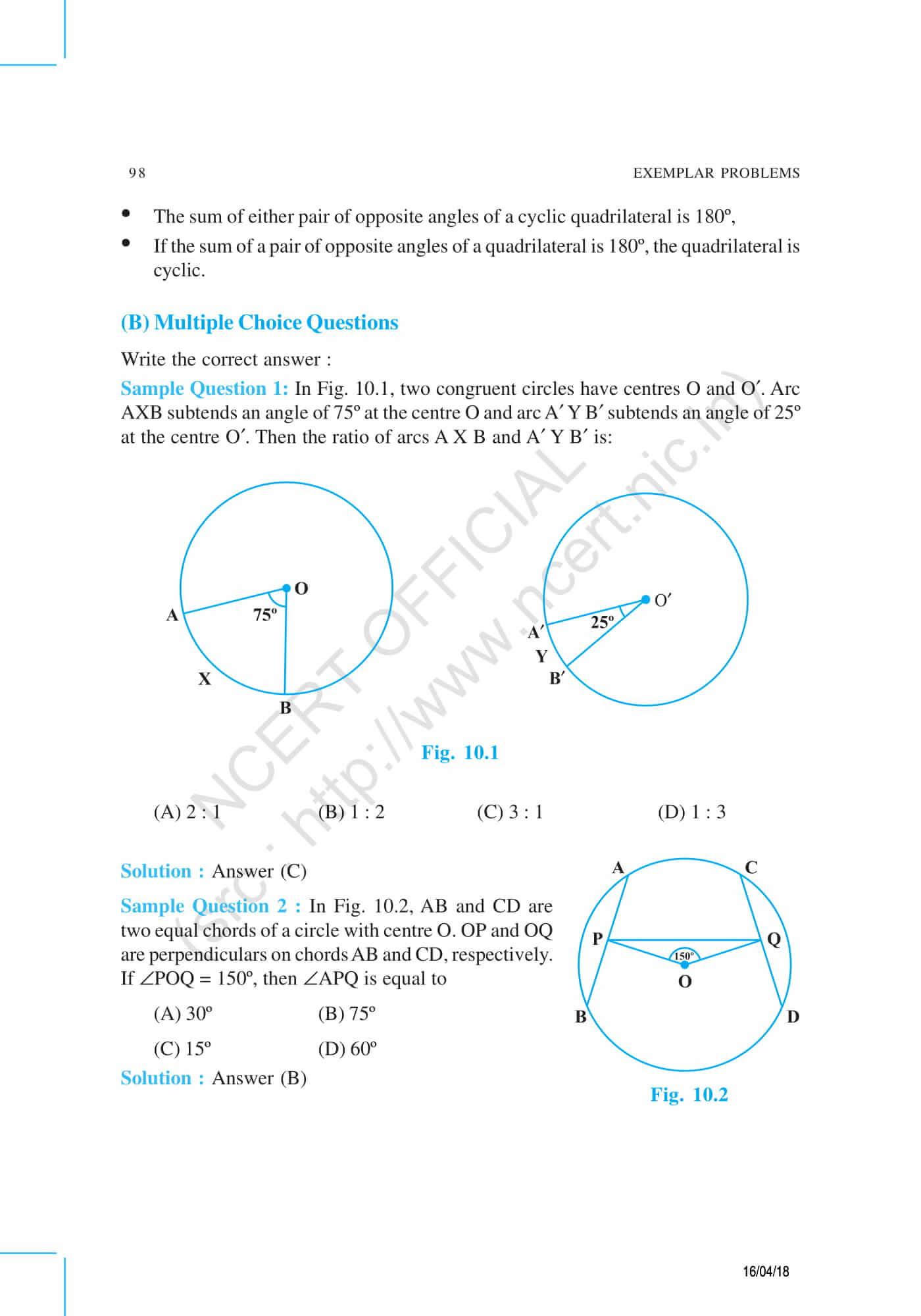 NCERT Exemplar Solutions Class 10 Mathematics Chapter 10