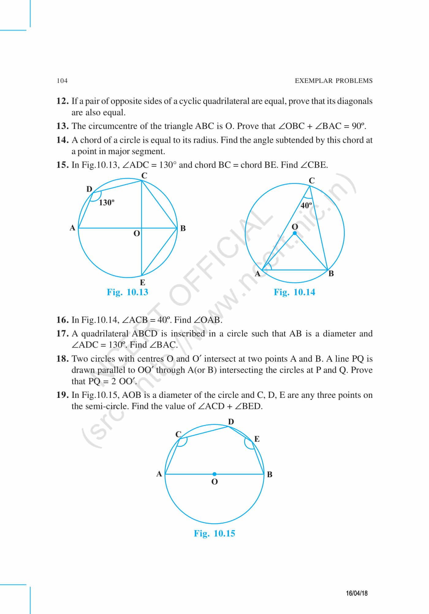 NCERT Exemplar Class 9 Maths