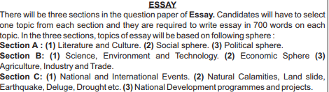 Essay syllabus for PCS Mains exam 2019