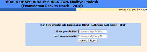 MP Board Class 12 Results Log in page-2