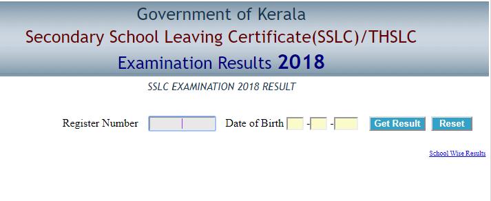 Steps to Check Kerala Board SSLC Results
