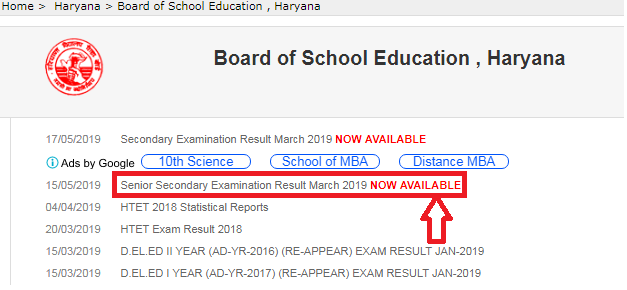 HBSE Class 12 Result 2019