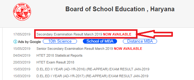 Haryana Board Class 10 Results
