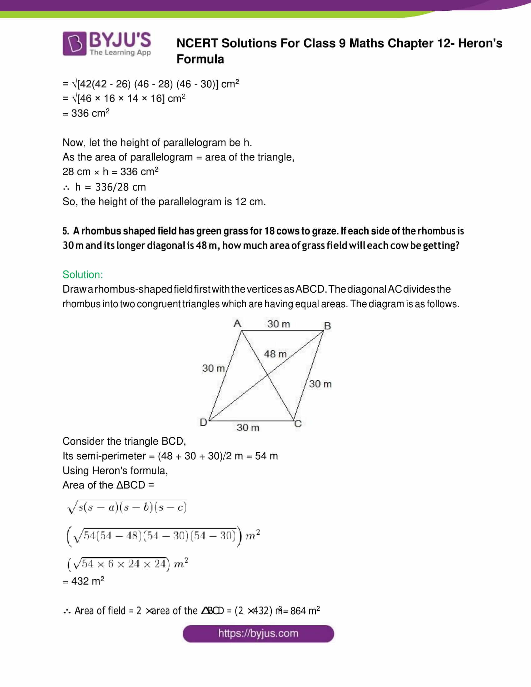 NCERT Solution Class 9 Maths Chapter 12 Herons Formula Exercise 12. 2 Part 5