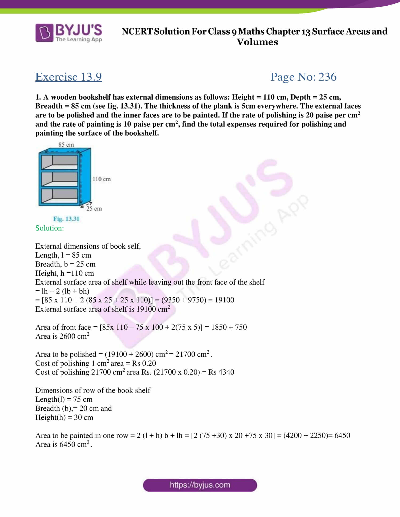 ncert solutions for class 9 maths chapter 13 exercise 13.1