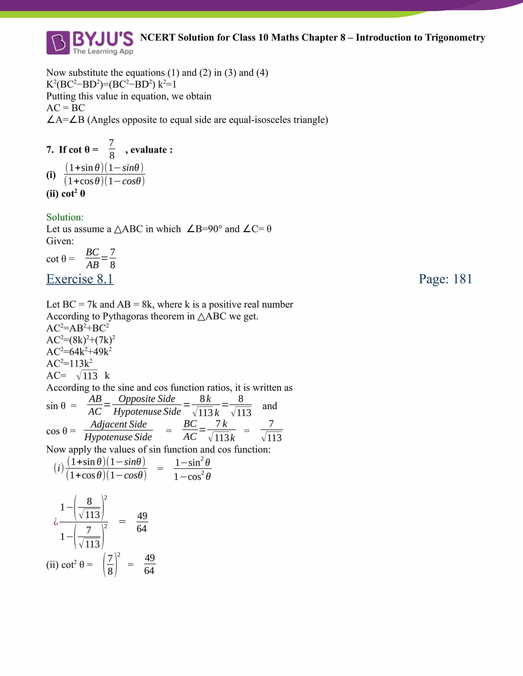 NCERT Solution for class 10 Maths chapter 8 Introduction to Trigonometry Part 6