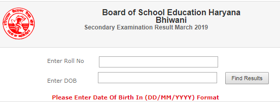 Steps to check HBSE Class 10 Result 2019