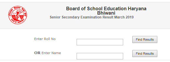 steps to check HBSE class 12 result