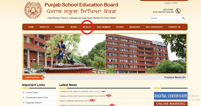 Check PSEB Class 12 Results