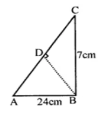 Class 8 Maths Selina Solutions for Chapter 20 Area of Trapezium and Polygon-8