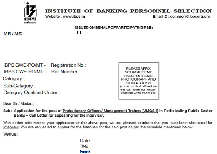 ibps selection letter