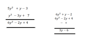 ICSE Class 8 Maths Selina Solutions for Chapter 11-18