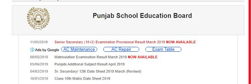 PSEB Class 10 Results page