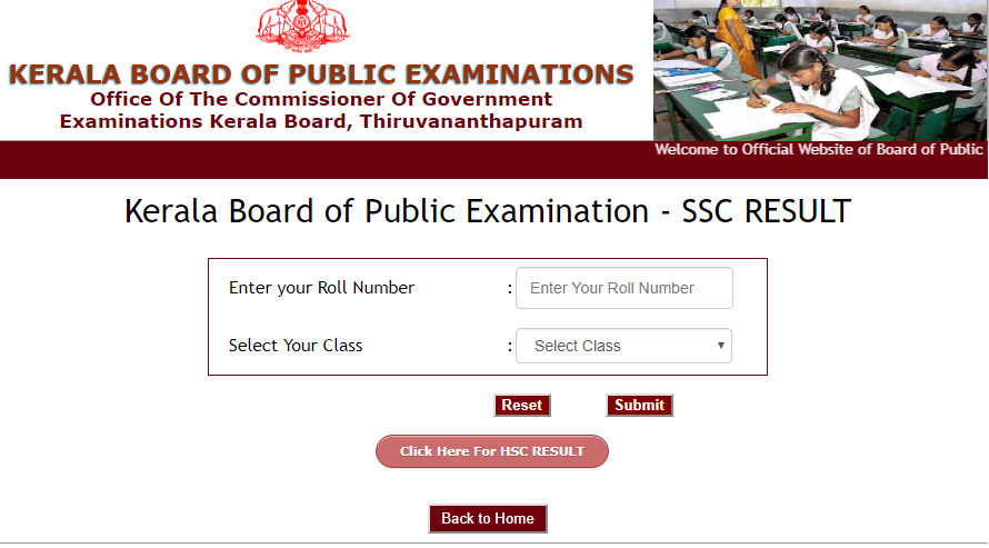REGISTER TO GET KBPE RESULT