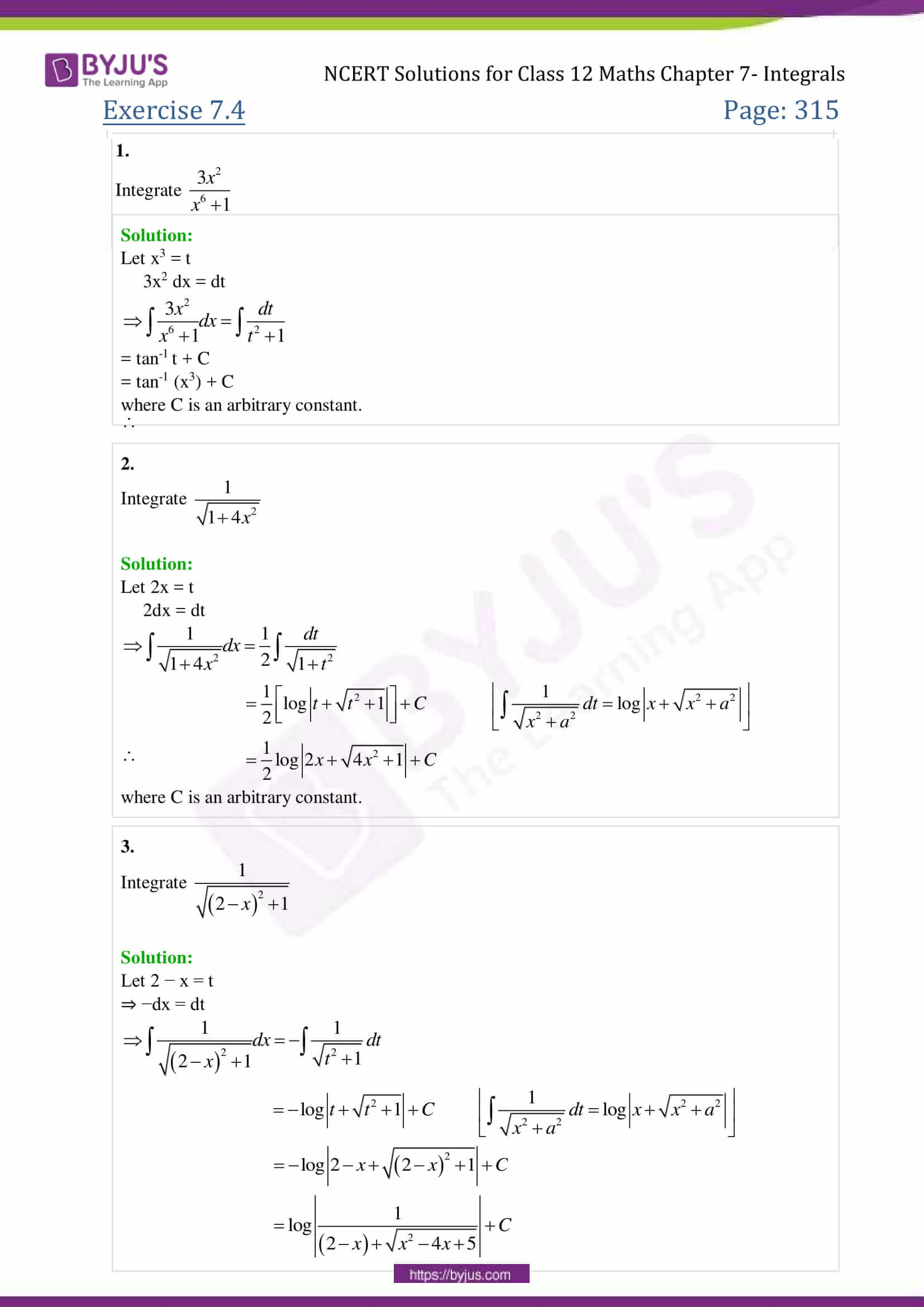 🌷 12th math ncert solution video download | NCERT CBSE 7th