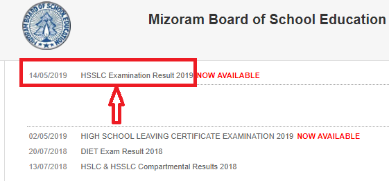How to Check MBSE HSSLC Result 2019-1