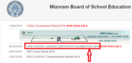Steps to Check Mizoram Board HSLC Result 2019-1