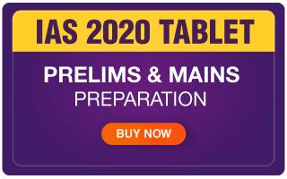 ias 2020 tablet