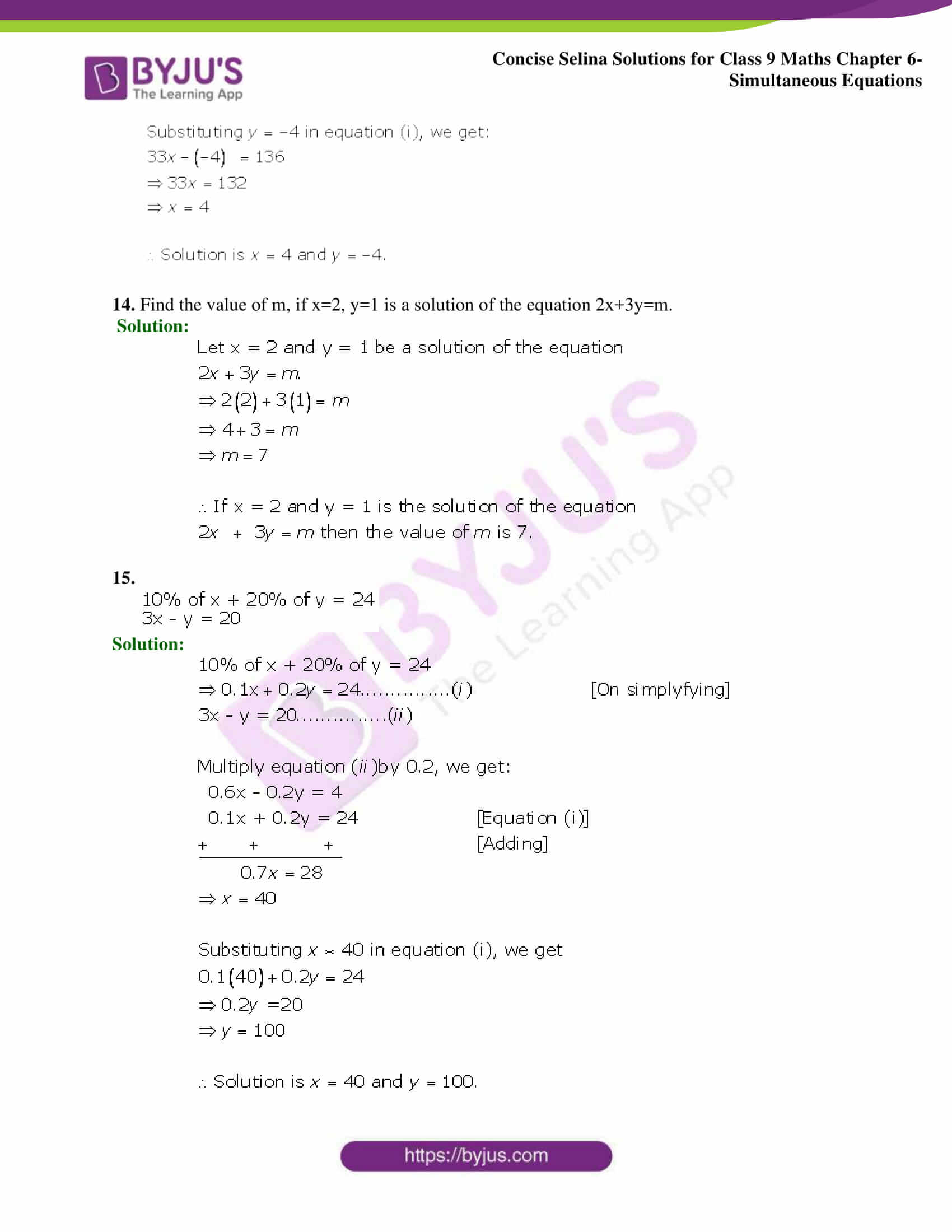 Selina Solutions Class 9 Maths Chapter 6 Simultaneous Equations part 17