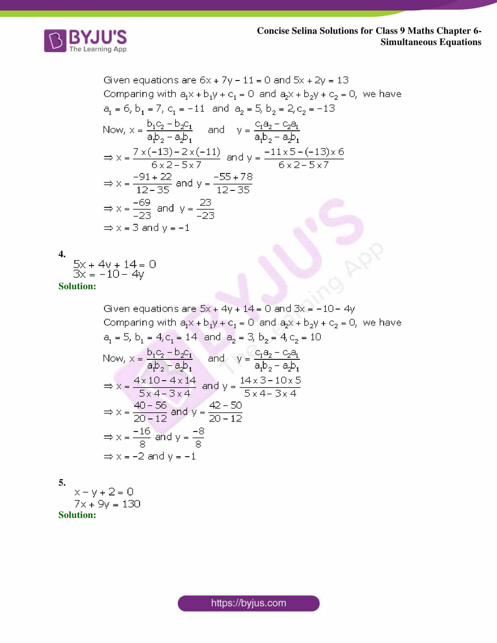 Selina Solutions Class 9 Maths Chapter 6 Simultaneous Equations part 22