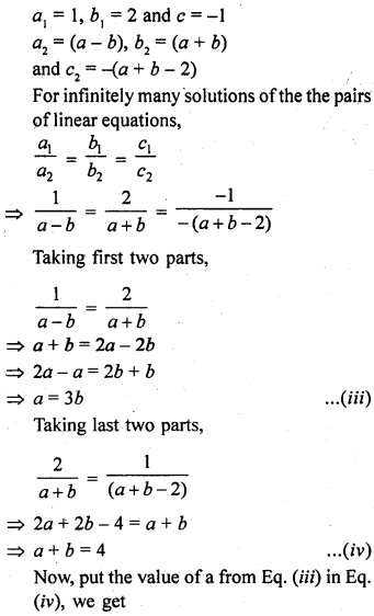 RD Sharma Solutions Class 10 Maths Chapter 3 Exercise 3.5-2