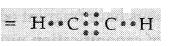 Electronic formula of ethyne