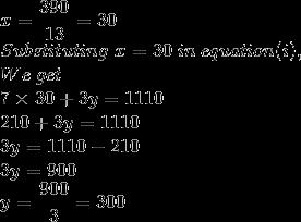 rd sharma class 10 maths chapter 2 exercise 3.6-2
