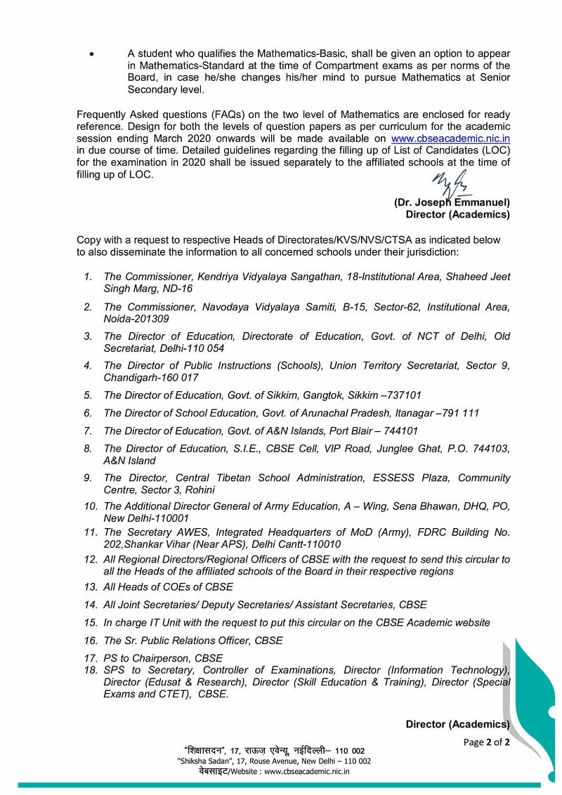 CBSE official Notice on Attendance Rules for Class 10 and 12 Students
