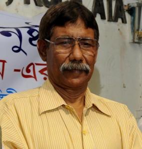 Dr. Nazrul Islam