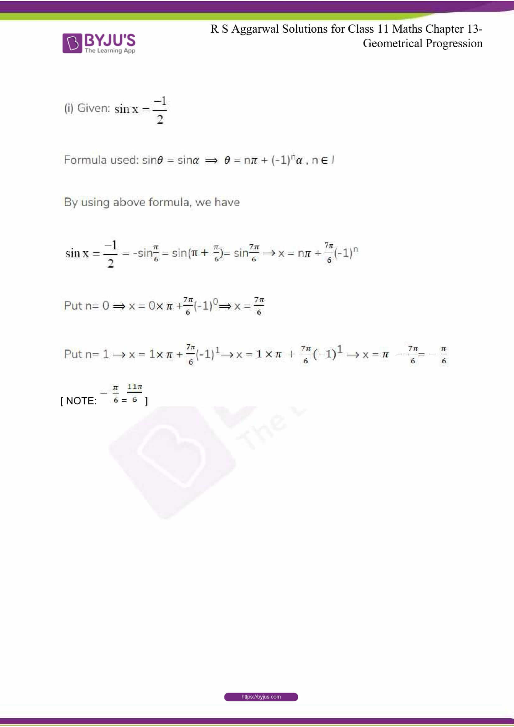 RS Aggarwal Sol Class 11 Maths Chapter 17
