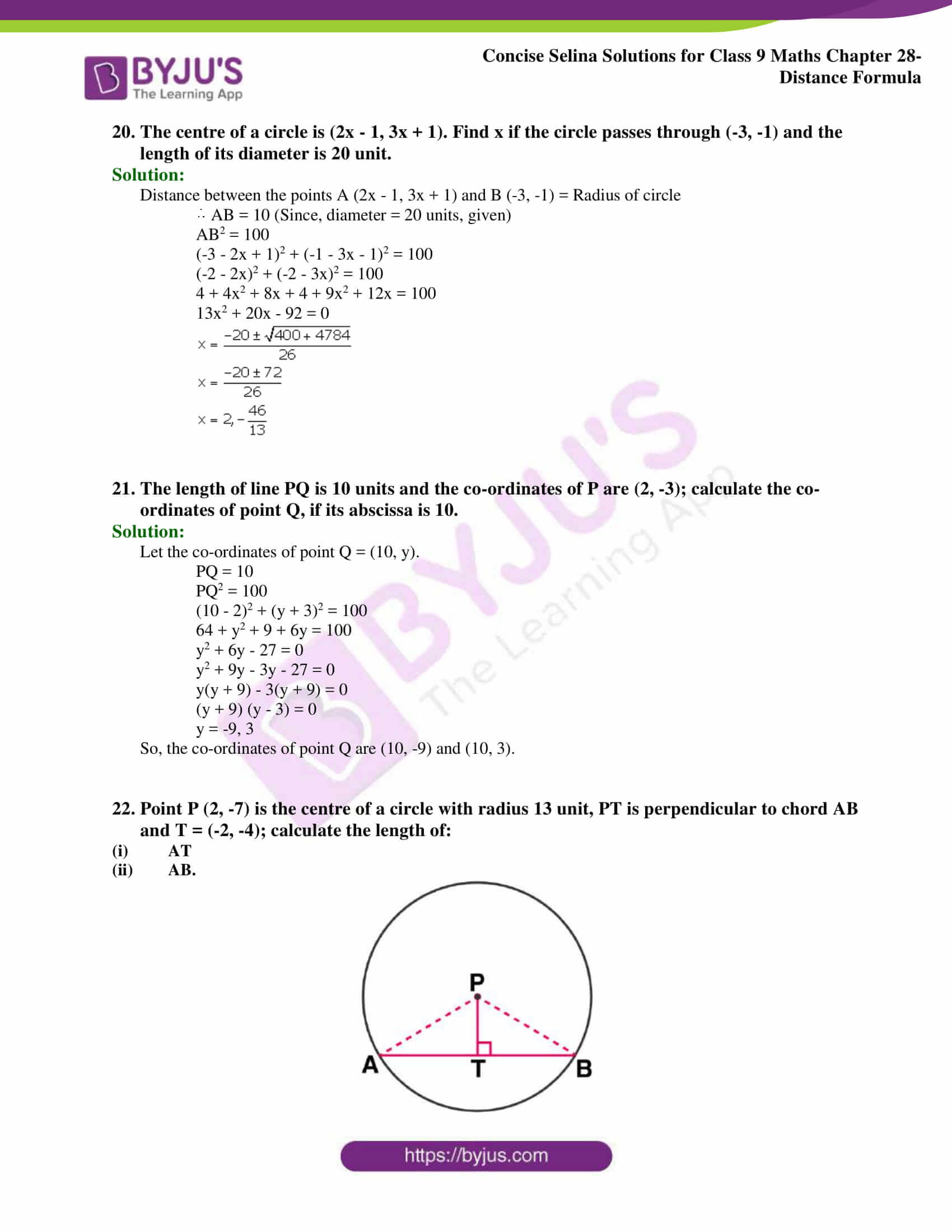 Concise Selina Solutions Class 9 Maths Chapter 28 Distance Formula part 09