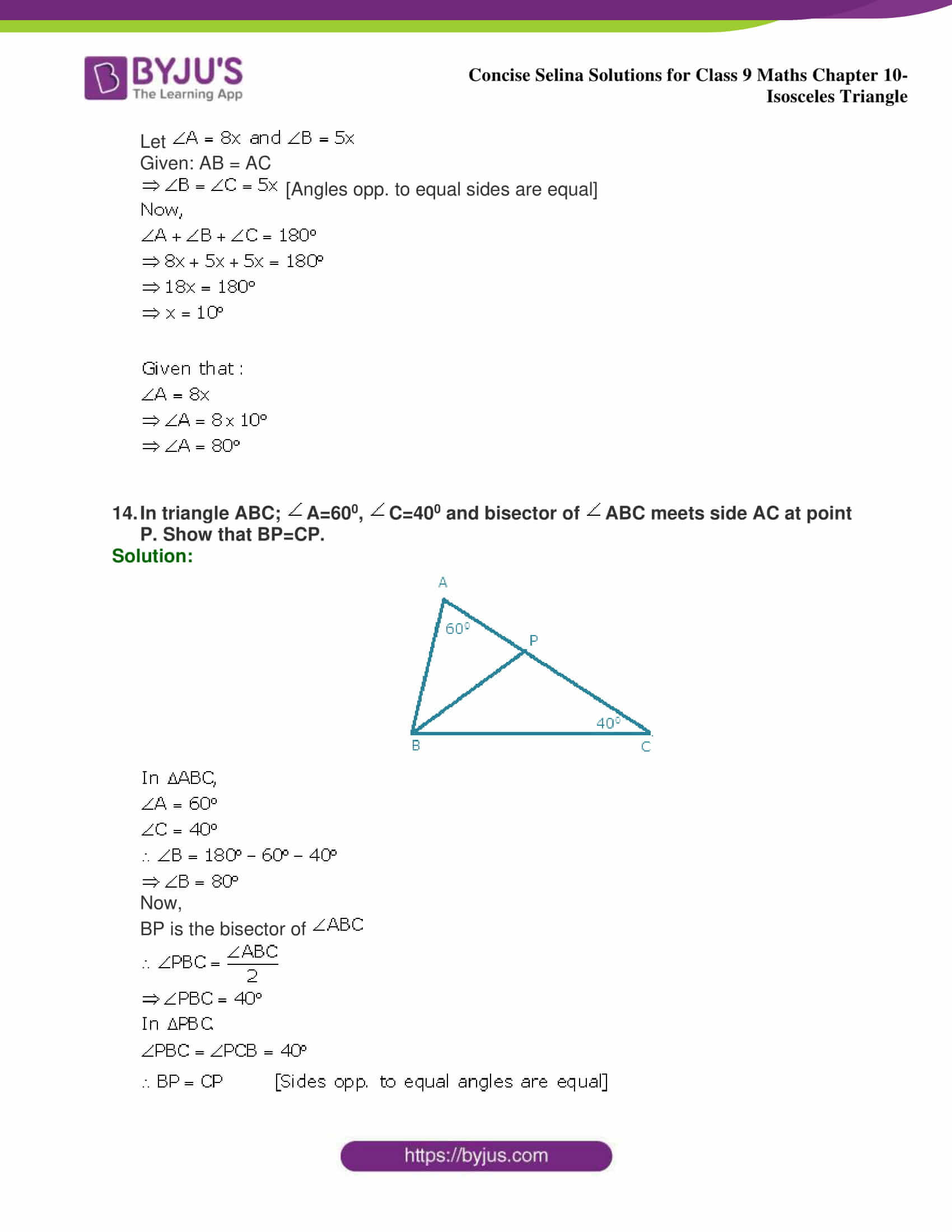 selina Solutions for Class 9 Maths Chapter 10 part 14