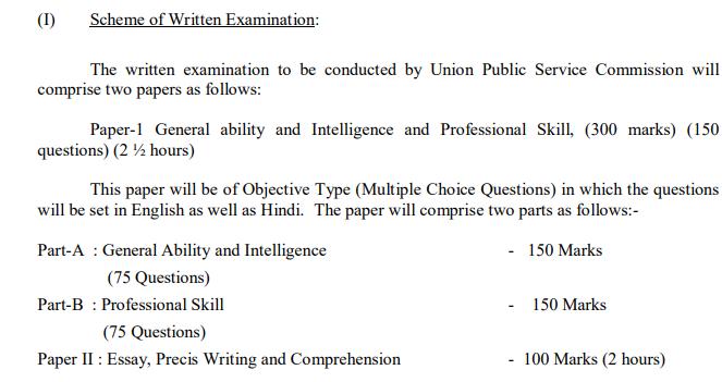 CISF Recruitment- exam pattern(1)