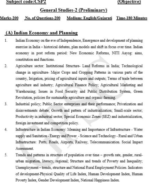 GPSC Syllabus - GS paper 2 Prelims (2)