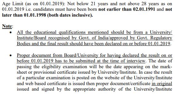 LIC HFL Eligibility Criteria 2019