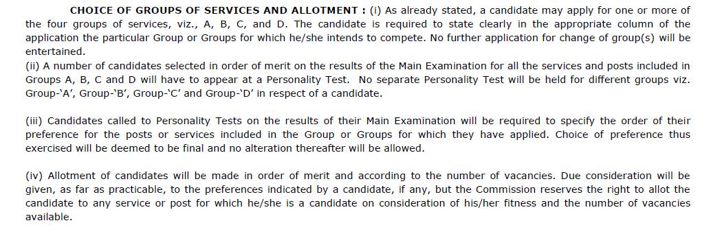 WBCS Eligibility Criteria-Qualification, Age Limit, Special
