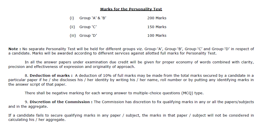 WBPSC Syllabus- Personality Test