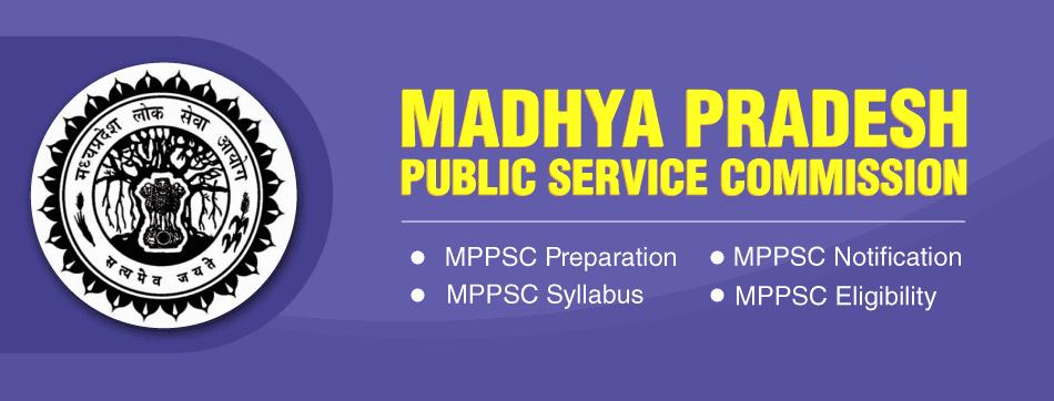MPPSC 2019