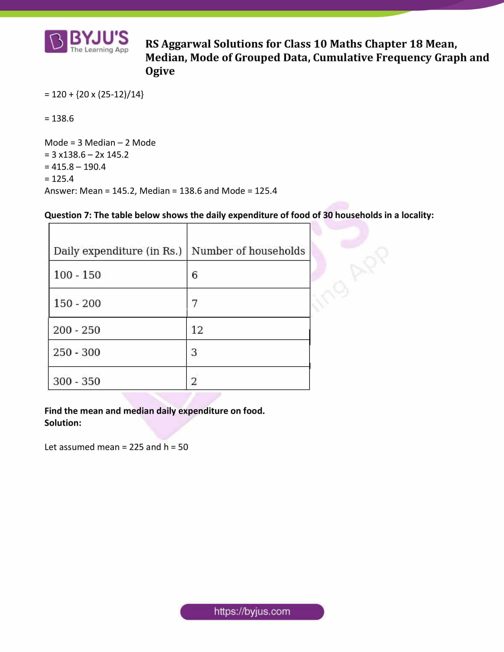 rs aggarwal sol class 10 maths chapter 18d