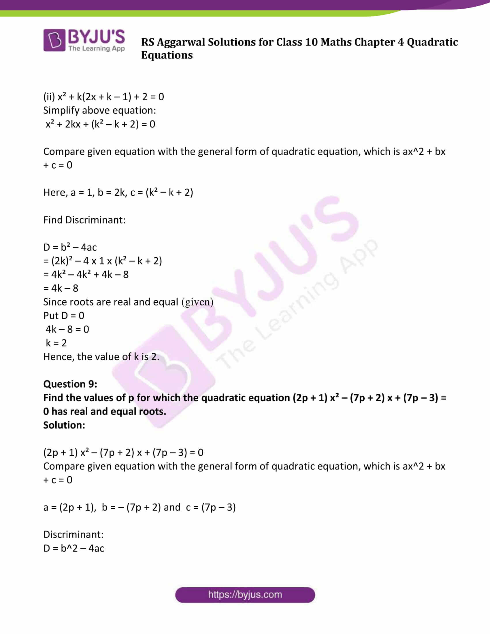 RS Aggarwal Sol class 10 Maths Chapter 4D