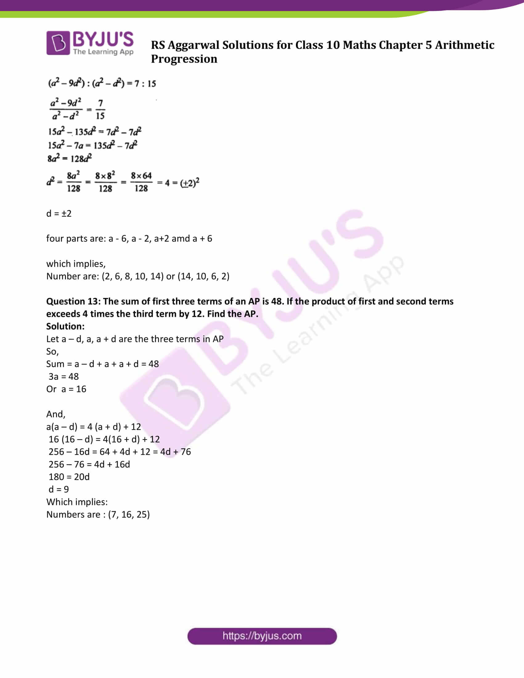 RS Aggarwal Sol class 10 Maths Chapter 5B