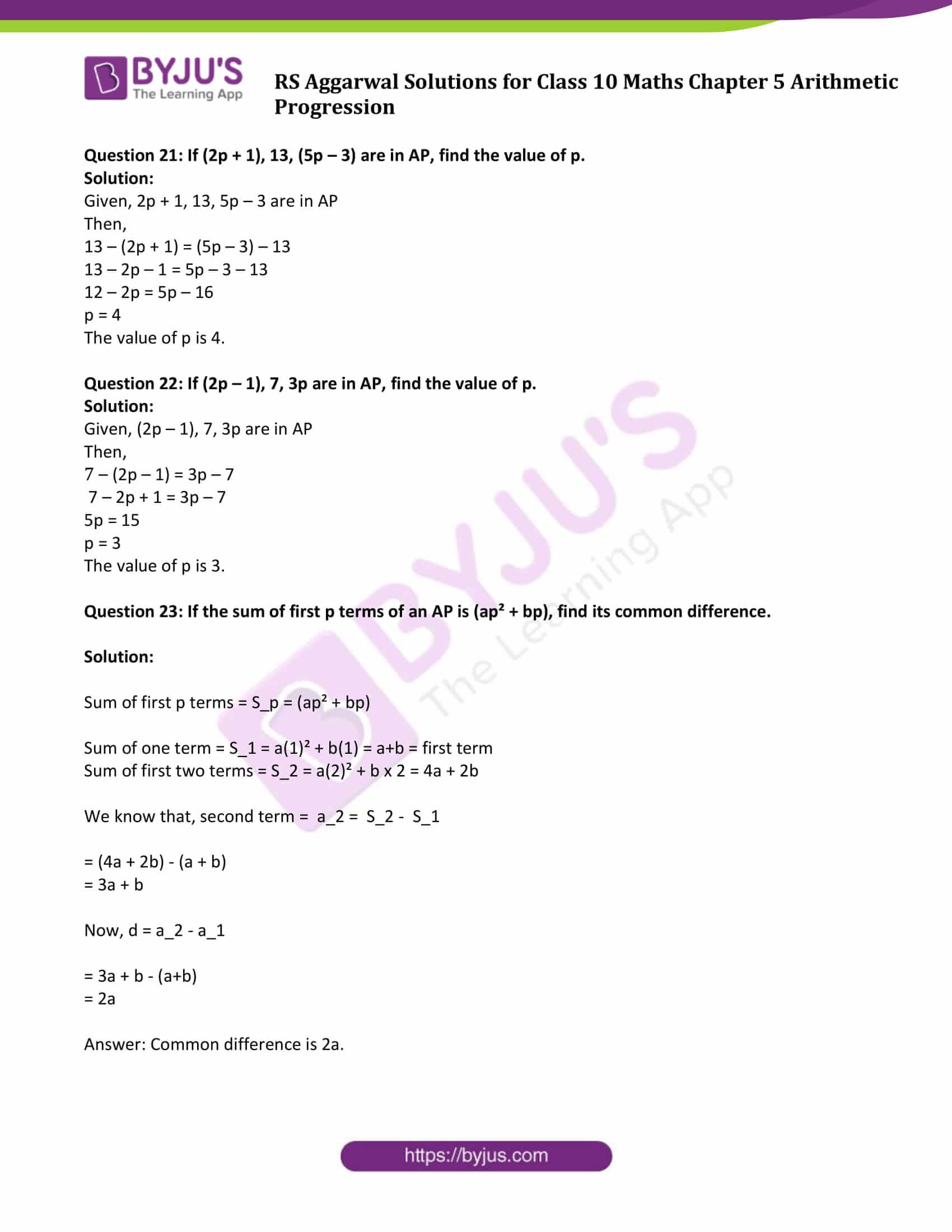 RS Aggarwal Sol class 10 Maths Chapter 5D