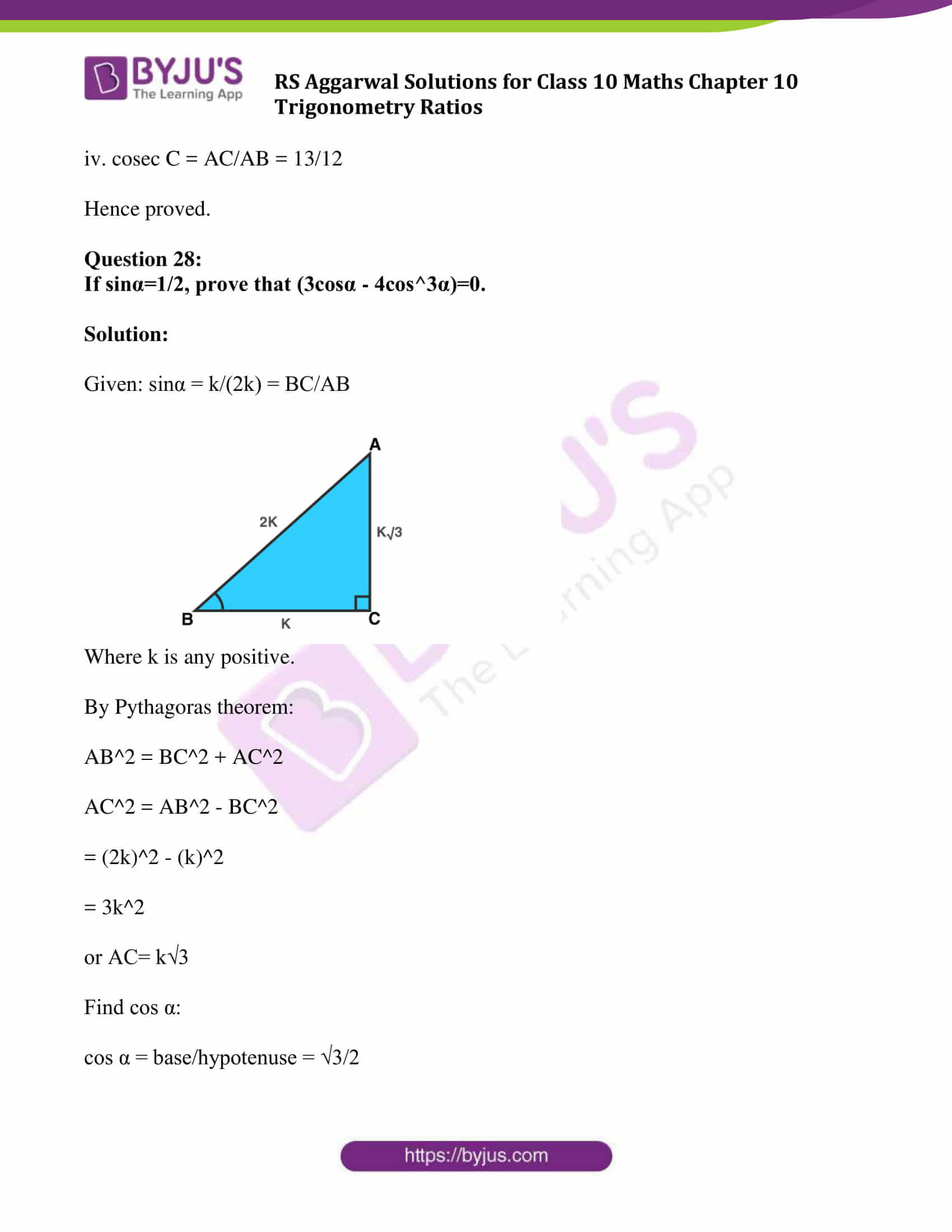 RS Aggarwal Sol class 10 Maths Chapter 10